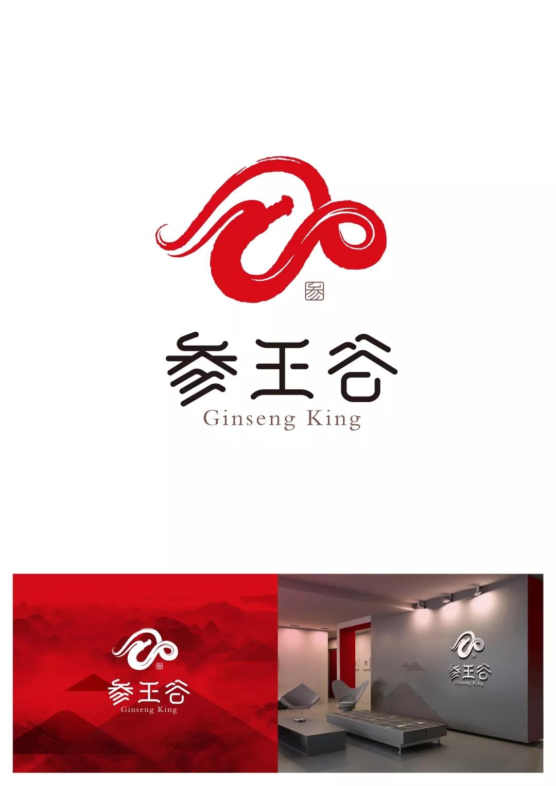 参王谷标识